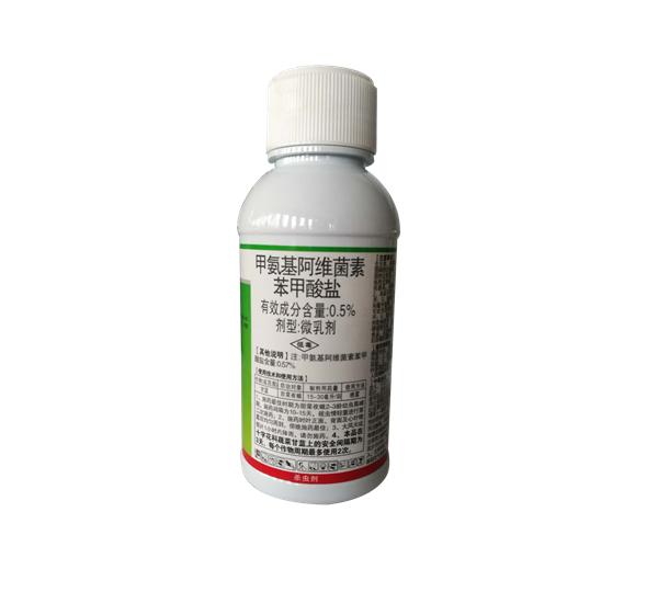 甲氨基阿维菌素